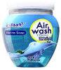 Air Wash Pot Marine Soap