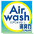 Air Wash Liquid Riki (400mL)